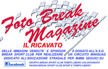 break_ricavato