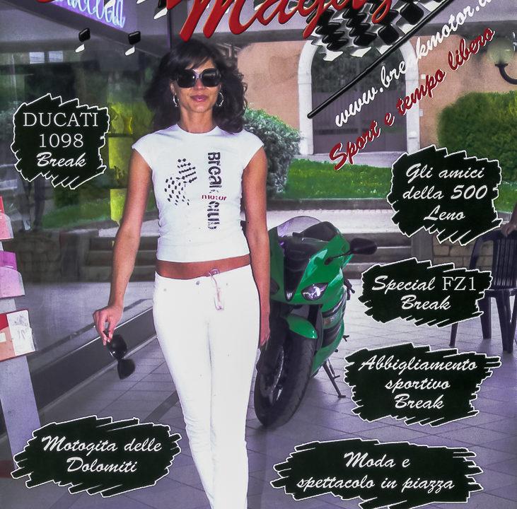 https://www.breakmagazinenews.it/wp-content/uploads/2020/05/0001-2008-06-01-BREAK-MAGAZINE-USCITA-N-3-731x720.jpg